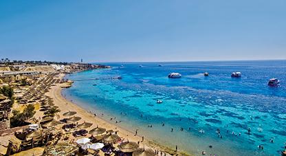 Sharm El Sheikh Last Minute Widok na Zatokę