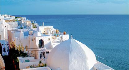 Coral Travel Wakacje w Tunezji