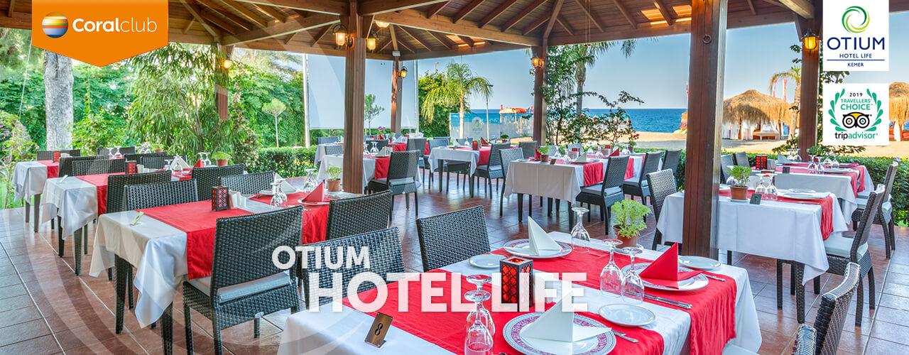 Otium life - Restauracje